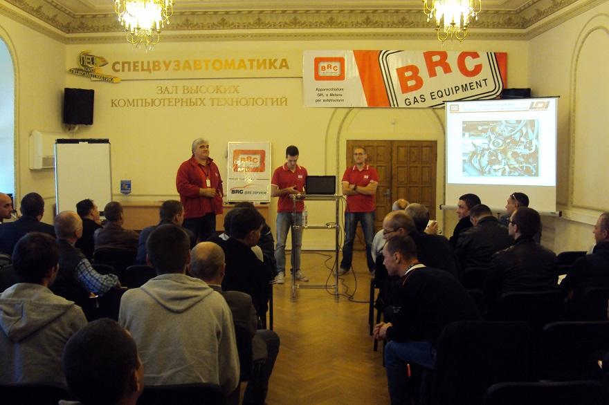 Семинар с итальянским специалистом BRC в Харькове
